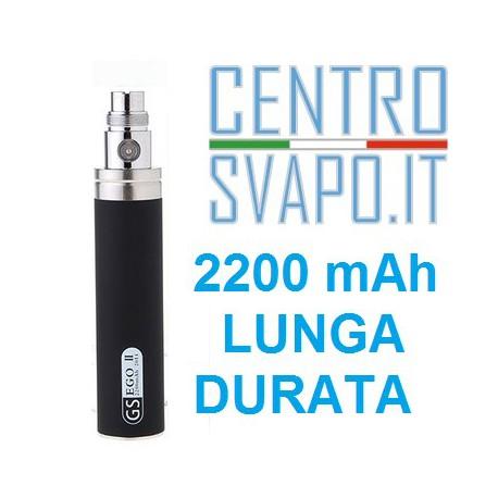Batteria ego II 2200 mAh